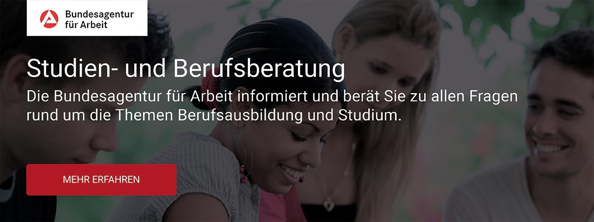 August-Weygang-Gemeinschaftsschule Öhringen